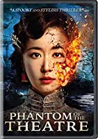 Phantom of the Theatre [DVD]