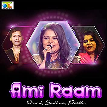 Ami Raam