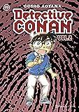 Detective Conan II nº 99 (Manga Shonen)