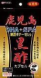 鹿児島黒酢DHA+EPA 150カプセル