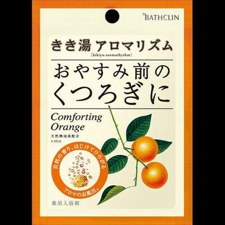 寛大な下手憤る【まとめ買い】きき湯 アロマリズム コンフォーティングの香り 30g ×2セット