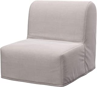 Ikea Roma Poltrone Letto.Amazon It Poltrona Letto Ikea