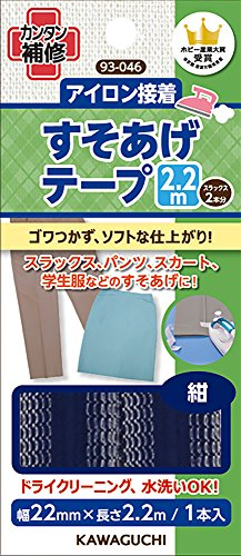 カワグチ KAWAGUCHI すそあげテープ アイロン接着 幅22mm×長さ2.2m 紺 93-046