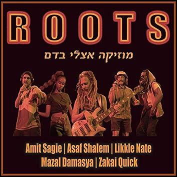 Roots (feat. Asaf Shalem, Likkle Nate, Mazal Damasya & Zakai Quick)