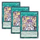【 3枚セット 】遊戯王 日本語版 ETCO-JP067 海外未発売 ウィッチクラフト・デモンストレーション (ノーマル)
