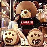 Xiaokang Plush Toy 200CM Teddy Bear Hug Bear Doll Oversized Doll Rag Doll Plush Toy Female Cute Big Bear Extra Large Dog Bear,C,140cm