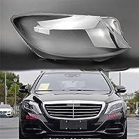 ヘッドライトランプカバー カークリアヘッドライトシェードフィット感のためのメルセデス・ベンツW222 Sクラスのレンズ透明ケースヘッドライト透明なガラスケースのフロントランプシェードカーフードラップレンズ (Color : Lens a pair)