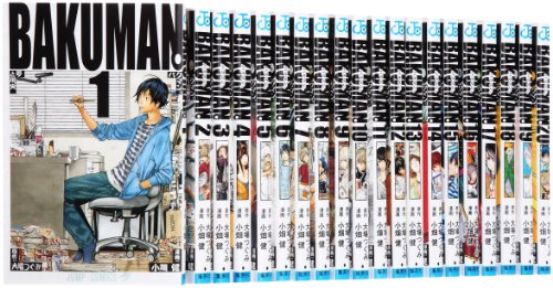 バクマン。 コミック 全20巻完結セット (ジャンプコミックス)