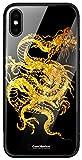CaseMarket 背面強化ガラス TPUバンパー 背面ケース apple iPhone 7 iPhone7 用 昇り龍 金龍 金風 昇龍 手帳 2200 金龍 全面保護 耐衝撃