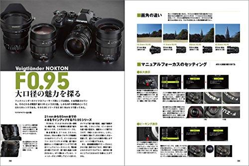 『オリンパス OM-D E-M1 MarkII WORLD (日本カメラMOOK)』の8枚目の画像