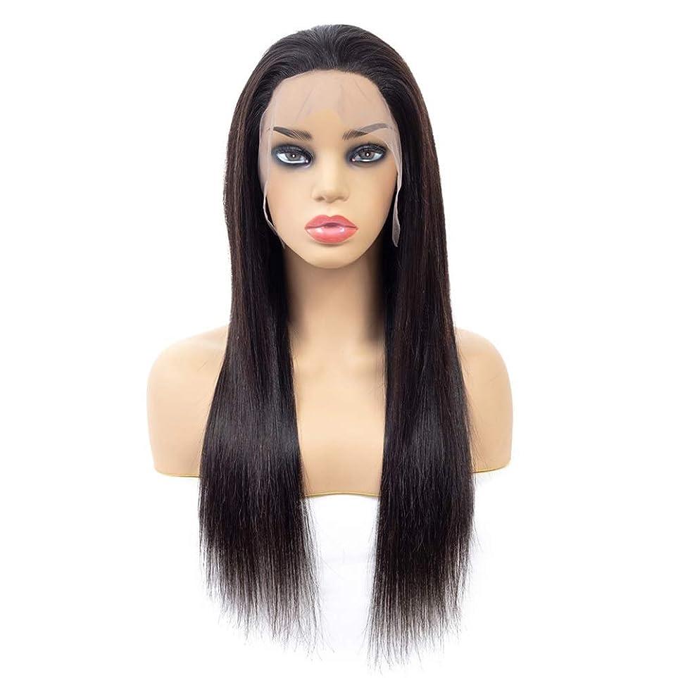 壁紙導出落胆したYESONEEP ストレート人間の髪の毛の閉鎖ブラジルのバージンヘアフリーパート13 * 4レースの閉鎖未処理の髪の拡張子(10