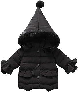 Mornyray 子供服 ダウンジャケット ダウンコート アウターウエア 防寒 軽量 冬 女の子 1-5歳 size 120 (ブラック)