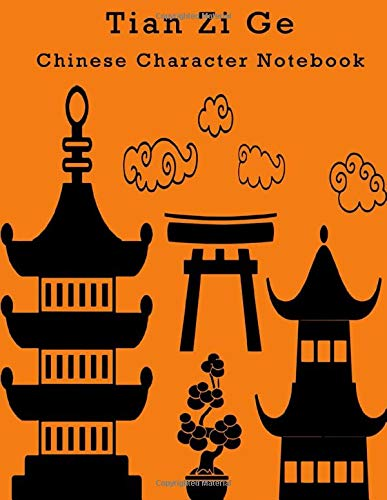 Tian Zi Ge Chinese Character Notebook: Contains 34 Chinese characters to help learn the Chinese language and practice writing Chinese characters