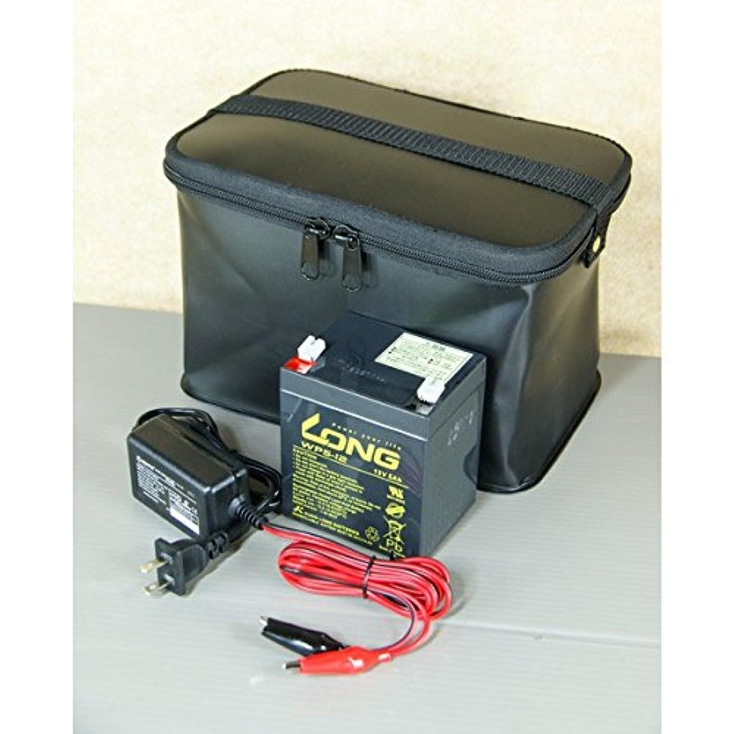 十分宿命シルク小型魚探用バッテリー&充電器セット(5Ah)EVA(黒)キャリーバッグ付き