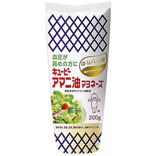 機能性表示食品 血圧が高めの方に 30%減塩 キューピー アマニ油 マヨネーズ α-リノレン酸含有 200g×2本セット