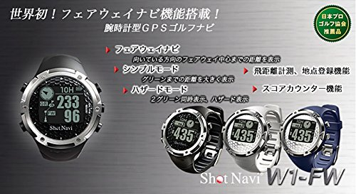 ShotNavi(ショットナビ)『W1-FW』