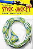 RITE-HITE Orin Briant Stick Jacket Fishing Rod Covers - Ltd Casting Stick Jacket, Comes in a Variety...