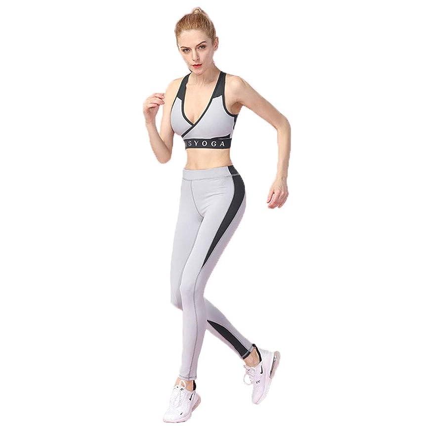 資本主義歩き回るピジンヨガの服のスーツ、女性、速乾性のある、スポーツブラ、高層タイトフィットフィットネスパンツ、アウトドアランニングスポーツスーツ、ツーピーススーツ,Gray,L