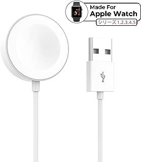 Apple Watch 充電ケーブル Apple Watch充電 Series 1/ 2/3/4/5 に対応 ワイヤレス 磁気タイプ 互換性あり 充電ケーブル付き(ホワイト)