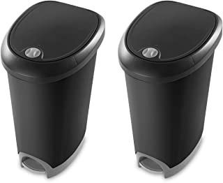 Sterilite 12.6 Gallon Locking StepOn Wastebasket, Black (2 Pack) | 10739002