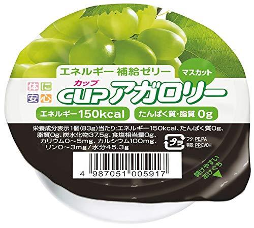 カップアガロリー マスカット 83g×24個 【医療食】