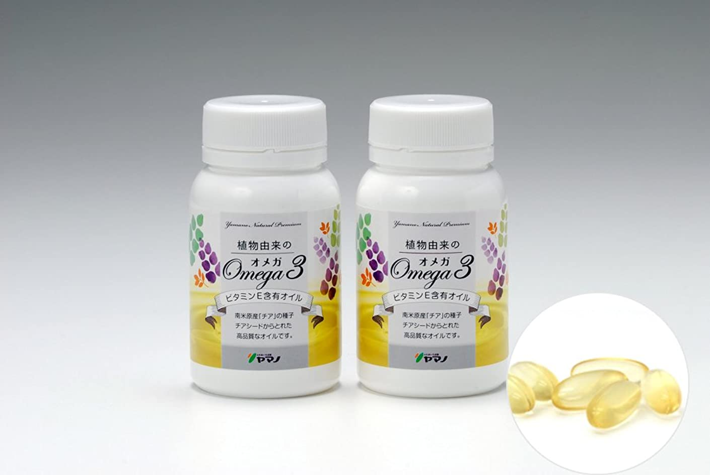 流縫い目無知ふれあい生活館ヤマノ 植物由来のオメガ3 ダブルセット(チアシードオイル)