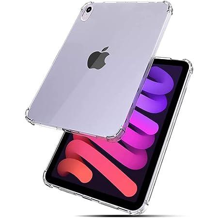For iPad mini 6 耐衝撃 ケース 薄型 衝撃吸収 耐衝撃 柔らかい手触り 2021年版iPad mini 6専用 カバー 米軍MIL規格 クリア 衝撃吸収ポケット内蔵 TPU ケース(YXHH)