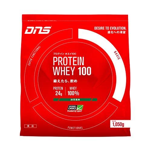 スマートマットライト DNS プロテイン ホエイ100 抹茶風味 1050g(約30回分) たんぱく質 筋トレ