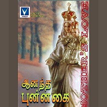 Aannthapunnagai