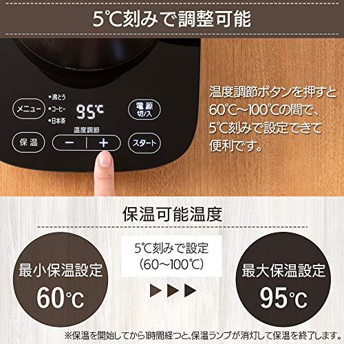 アイリスオーヤマ 電気ケトル ドリップケトル 600ml 9段階温度調節付 保温設定付 沸騰後自動電源OFF お手入れ簡単 ブラック IKE-C600T-B