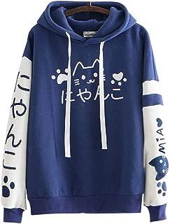 Cosplay Anime Bunny Emo Girls Sweater Hoodie Ears Costume Panda Cat Emo Bear Jacket T Shirt Top Shirt