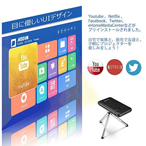 AODINスマートモバイルDLPミニプロジェクター無線投影Lightningケーブル投影HDMI入力日本語モデルLED光源最大1080P対応垂直台形補正(1G+32G炭黒色)