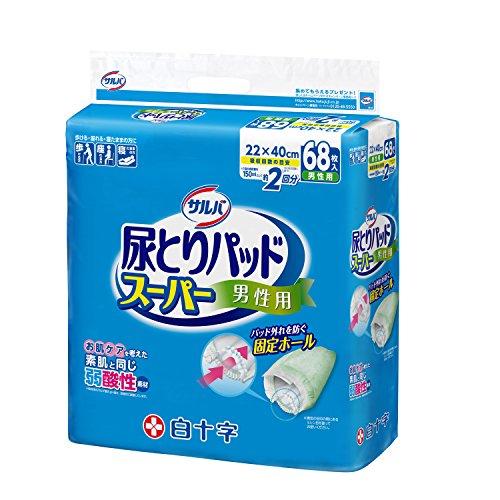 サルバ 尿とりパッド スーパー 男性用 68枚入(テープタイプ用)