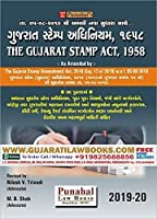 The Gujarat Stamp Act, 1958 - New Edition updated as on 05-08-2019 - in Gujarati