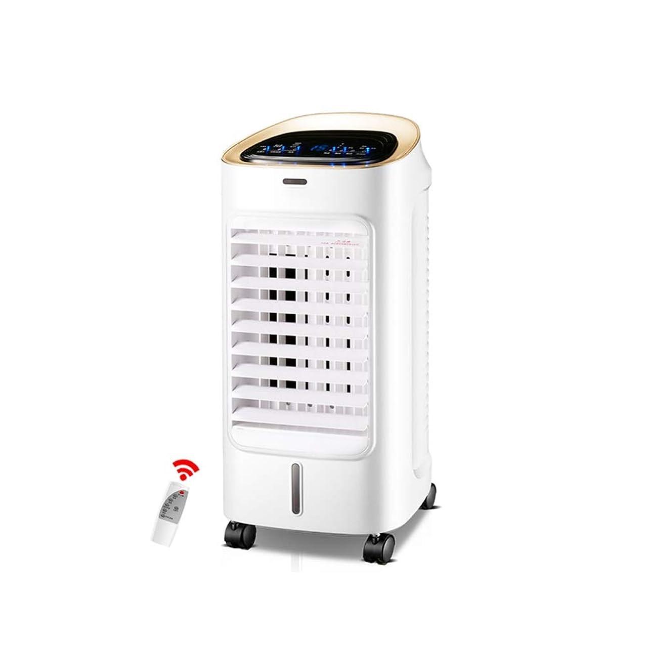 中絶ミットコンテンポラリーLPD-冷風機 ポータブル蒸発エアコンタワーコールドエアクーラーファンモバイルエアコンタイミングリモコンマイナスイオン精製9H