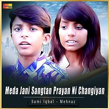 Meda Jani Sangtan Prayan Ni Changiyan - Single