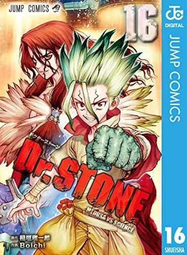 [稲垣理一郎, Boichi]のDr.STONE 16 (ジャンプコミックスDIGITAL)