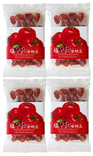 塩トマト甘納豆 150g×4袋 (とまとを丸ごと使ったあま〜いお菓子です 岩塩使用) ドライフルーツを使ったスイーツ リコピンを含む和菓子