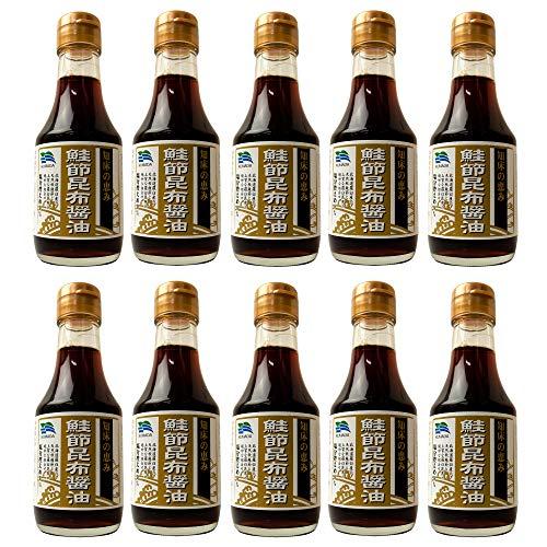 鮭節昆布醤油 150ml×10本 知床の恵み(さけぶしこんぶしょうゆ)北海道羅臼産の天然秋鮭節と 上質な羅臼昆布の絶妙な組合せのだししょう油