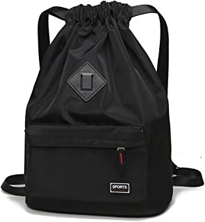 insulated drawstring backpack