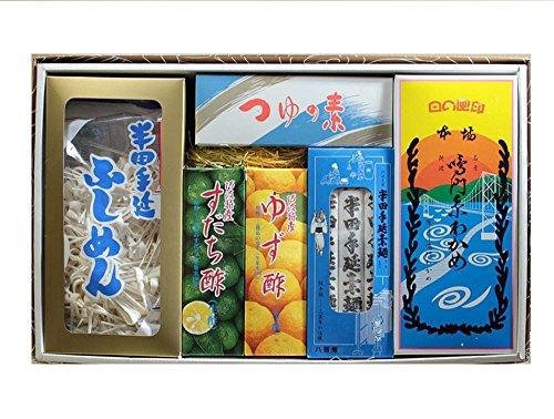 阿波の味FHS-50 半田素麺・ふしめん・鳴門わかめ・すだち酢・ゆず酢ギフトセット