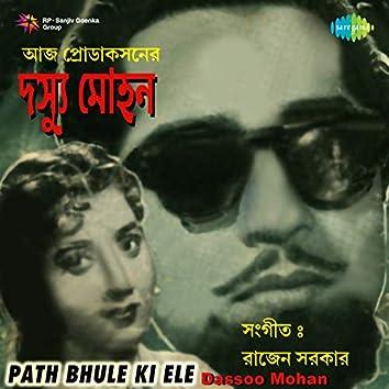 """Path Bhule Ki Ele (From """"Dassoo Mohan"""") - Single"""