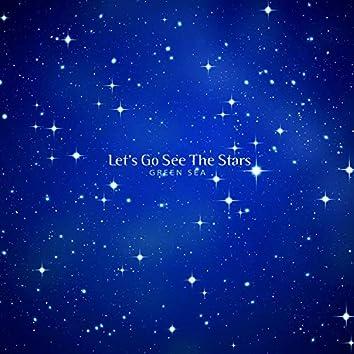 별 보러 가자