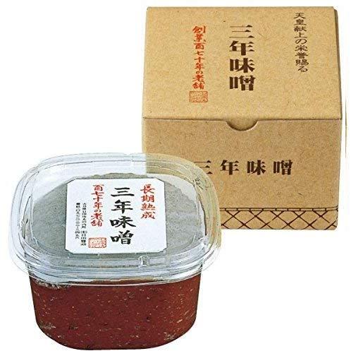 天皇献上の栄誉を賜る 日田醤油の長期熟成三年味噌 750g