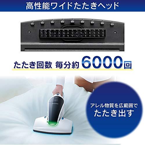 IRISOHYAMA(アイリスオーヤマ)『コードレス布団クリーナー(IC-FDC1)』