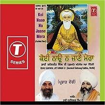 Koi Naao Na Jaane Mera-Prabha