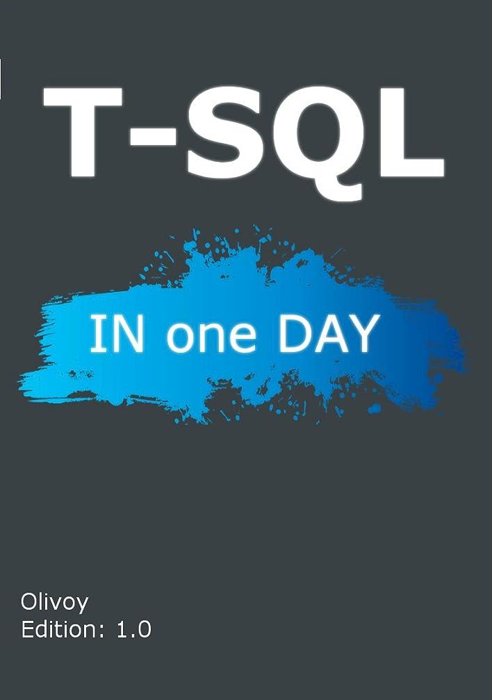 交差点電池良いT-SQL IN one day (English Edition)