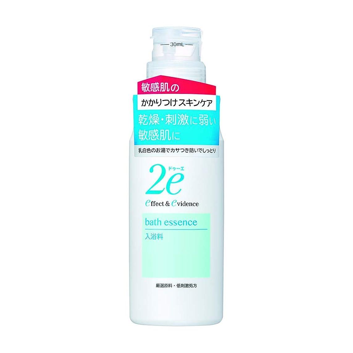 計画レンド同情2e(ドゥーエ) 入浴料 敏感肌用 低刺激処方 乳白色 420ml
