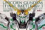 Bandai PG 1/60 RX-0 Unicorn Gundam (Final Battle Ver.) [Premium Bandai limited sale]