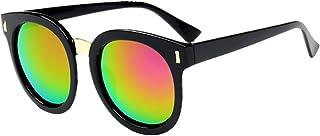 Perfk 子供サングラス 紫外線カット uv400 目を紫外線から守る 男の子 女の子 ガールズ  ボーイズ おしゃれな 全7種類